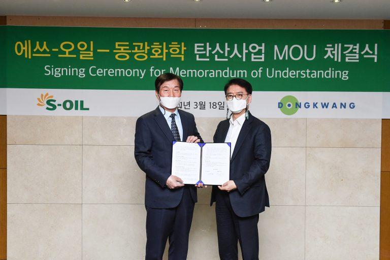 S-OIL, 슬기로운 ESG 경영∙∙∙중소기업 성장 돕고, 온실가스 감축도 이미지