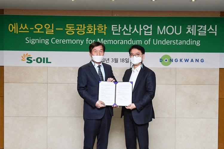 S-OIL, 슬기로운 ESG 경영∙∙∙중소기업 성장 돕고, 온실가스 감축도