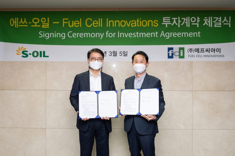 S-OIL, 차세대 연료전지 기업에 투자… 수소사업 진출 이미지