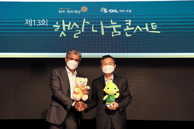 S-OIL, 발달장애인 오케스트라 후원금 전달