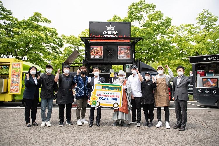 대한민국 청년 향한 응원가