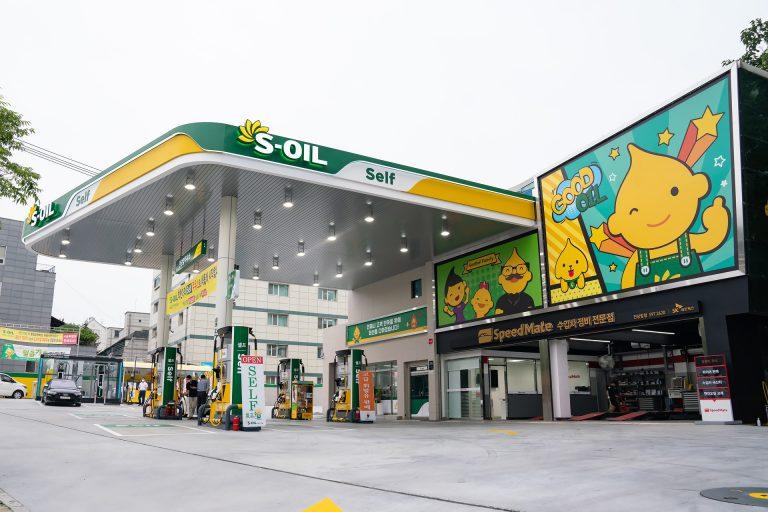 S-OIL, 팝아트 컨셉트의 '강남 거점 주유소' 개장 대표 이미지