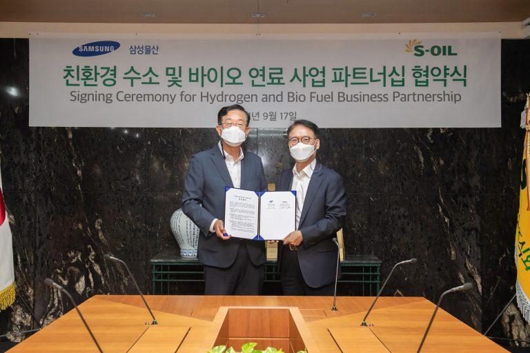S-OIL-삼성물산, 수소경제·에너지 신사업 협약