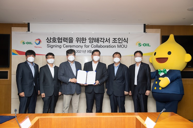 S-OIL, 윤활유 전문기업 STLC와 공동마케팅 MOU 체결