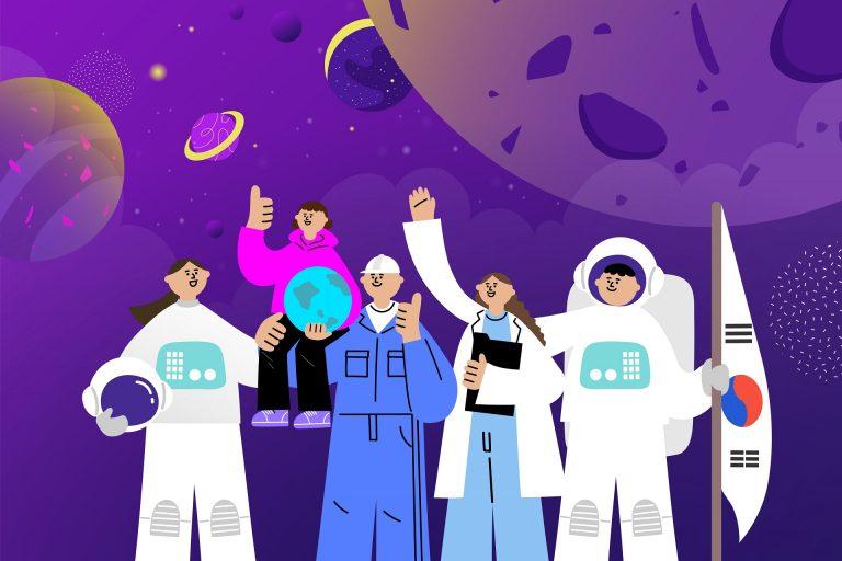 손에 잡히는 우주 대표 이미지